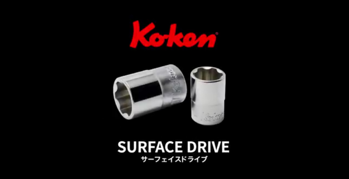 SURFACE DRIVE
