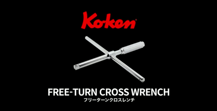 FREE-TURN CROSS WRENCH
