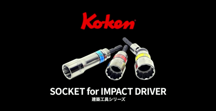 SOCKET for IMPACT DRIVER